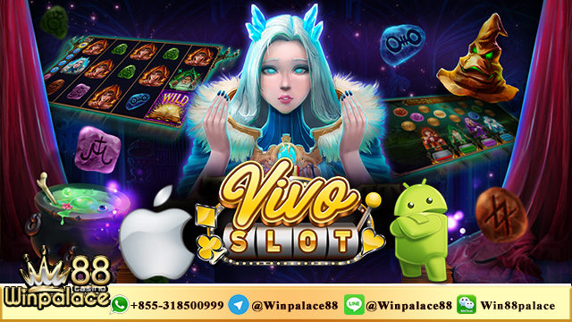 Aplikasi Slot Vivo | Link Download Vivo Slot
